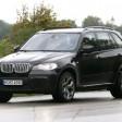 BMW X5 M: žinių nėra, yra nuotraukos